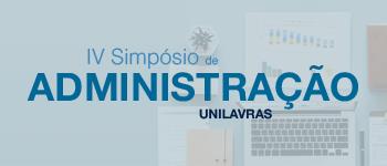 Mini-banner–simpósio-de-Adm-2018-2