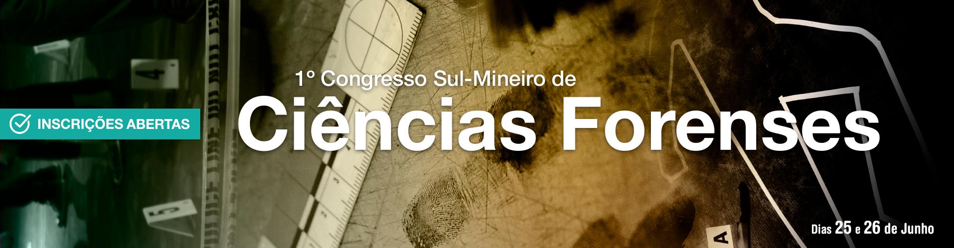 Banner-Congresso-de–Ciências-Forenses