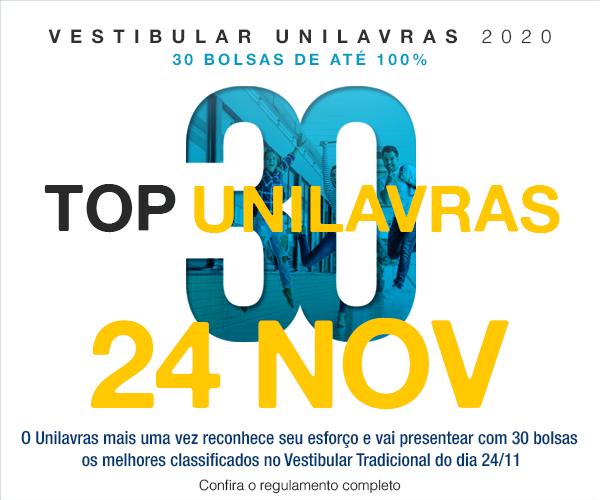 Mobile-Vest-2020-TOP-30